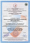 GOST R ISO 14001-2007 (ISO 14001:2004), GOST R ‎54934-2012/OHSAS 18001:2007